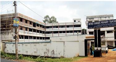 Netaji Subhas Primary Teachers' Training Institute – One of